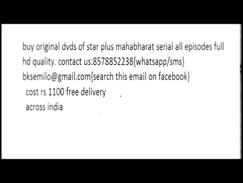 buy the dvd set of all episodes of star plus mahabharat in